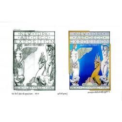New York Art Deco Exposition: Sketch And Final: Original David Byrd Print